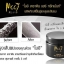 Mooi Keratin Hair Treatment โมอิ เคราติน แฮร์ ทรีทเม้นท์ thumbnail 5