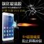(039-052)ฟิล์มกระจก Huawei Honor 6 Plus รุ่นปรับปรุงนิรภัยเมมเบรนกันรอยขูดขีดกันน้ำกันรอยนิ้วมือ 9H HD 2.5D ขอบโค้ง thumbnail 1