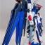 MG (003) 1/100 Strike Freedom Gundam thumbnail 5