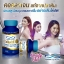 Newway by Active CollavitE 1000+ Collagen Tri Peptide คอลลาเจนจากปลาหิมะ thumbnail 5