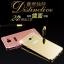 (025-118)เคสมือถือซัมซุง Case Samsung A9 Pro เคสกรอบโลหะพื้นหลังอะคริลิคแวววับคล้ายกระจกสวยหรู thumbnail 1