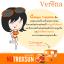 Verena NutroxSun นูทรอกซัน นวัตกรรมใหม่ของผลิตภัณฑ์กันแดดในรูปแบบของการชงแล้วดื่ม thumbnail 9