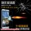 (039-065)ฟิล์มกระจก HTC Desire 826 รุ่นปรับปรุงนิรภัยเมมเบรนกันรอยขูดขีดกันน้ำกันรอยนิ้วมือ 9H HD 2.5D ขอบโค้ง thumbnail 1