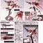 Strike Rouge (HGCE) thumbnail 5