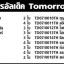 Trial Deck 7 : Tomorrow! Asmodai (BFT-TD07) ภาค 1 ชุดที่ 9 thumbnail 3