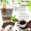 Black Coffee กาแฟดำสูตรหญ้าหวาน By Little Baby thumbnail 8