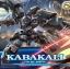 Kabakali (HG) thumbnail 1