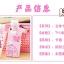 (462-002)เคสมือถือ Case OPPO R7/R7 Lite เคสนิ่ม Hello 3D การ์ตูนน่ารักๆ thumbnail 2