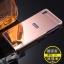 (025-112)เคสมือถือโซนี่ Case Sony Xperia Z1 เคสกรอบโลหะพื้นหลังอะคริลิคแวววับคล้ายกระจกสวยหรู thumbnail 8