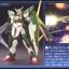Gundam Fenice Rinascita (HGBF) thumbnail 5