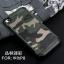 (385-098)เคสมือถือ Case Huawei P8 เคสกันกระแทกแบบหลายชั้นลายพรางทหาร thumbnail 8