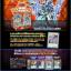 904 - Crossover Souls / Crossed Souls [CROS-JP] - Booster Box (JA Ver.) thumbnail 4
