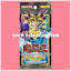Yu-Gi-Oh! The Dark Side of Dimensions Movie Pack [MVP1-JP] - Booster Pack (JA/JP Ver.) thumbnail 1
