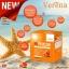 Verena NutroxSun นูทรอกซัน นวัตกรรมใหม่ของผลิตภัณฑ์กันแดดในรูปแบบของการชงแล้วดื่ม thumbnail 2