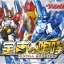 G Extra Booster 1 : Roar of the Universe (VG-G-EB01) thumbnail 2