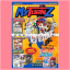 My Turn Z Magazine Vol.6 - No Book + 3 Promo Cards Only thumbnail 1
