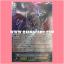 CP15/S02TH : รีเวนเจอร์, ดรากรูเลอร์•ดราก้อน (Revenger, Dragruler Phantom) thumbnail 1