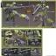 Zaku I (DenimSlender) (HG) thumbnail 5