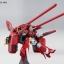 Gundam G-Self (Assault Pack Equipped) (HG) thumbnail 5