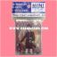 Bushiroad Sleeve Collection Mini Vol.167 : Yagen Toushirou x60 thumbnail 1