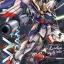 MG Wing Gundam Endless Waltz thumbnail 1