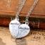 Mother & Daughter Heart Jigsaw Necklace สร้อยคอคู่แต่งจี้รูปหัวใจของคุณแม่และลูกสาว thumbnail 1