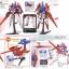 Gundam AGE-3 Orbital (HG) thumbnail 3