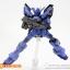 HG 1/144 OZX-GU02A Gundam Geminass 02 [Dragon Momoko] thumbnail 5