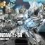 Gundam Ez-SR (HGBF) thumbnail 1