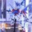 Build Strike Gundam Full Package (HGBF) thumbnail 6