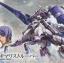 Gundam Kimaris Trooper (HG) thumbnail 1