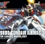Gundam Airmaster (HGAW) thumbnail 1