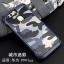 (385-114)เคสมือถือ Case Huawei P9 Plus เคสนิ่ม+เกราะพลาสติก กันกระแทกลายพรางทหาร thumbnail 11