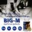 BIG-M สมุนไพรหมามุ่ยอินเดีย ใหญ่ ทน แข็ง ยาวนาน thumbnail 4