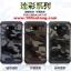 (385-004)เคสมือถือซัมซุง case samsung A7 เคสกันกระแทกแบบหลายชั้นลายพรางทหาร thumbnail 1