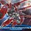 Gundam G-Self (Assault Pack Equipped) (HG) thumbnail 1