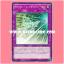 INOV-JP074 : PSY-Frame Accelerator (Common) thumbnail 1
