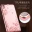 (436-092)เคสมือถือ Case OPPO Mirror 5 lite เคสนิ่มใสขอบชุบแววลายดอกไม้น่ารักๆ thumbnail 5