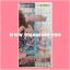 Extra Booster Set 10 : Divas Duet (VG-EB10) thumbnail 1