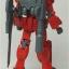 HGBF 1/144 Gundam Amazing Red Warrior thumbnail 3
