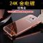 (025-132)เคสมือถือซัมซุง Case Mega 5.8 เคสกรอบโลหะพื้นหลังอะคริลิคเคลือบเงาทองคำ 24K thumbnail 9