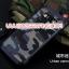 (385-035)เคสมือถือซัมซุง Case Samsung Galaxy J7 เคสกันกระแทก 2 ชั้น ลายพรางทหาร thumbnail 5