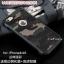 (385-047)เคสมือถือไอโฟน 4/4s Case iPhone เคสนิ่มกรอบหลังพลาสติกแข็งลายพรางกันกระแทก thumbnail 9