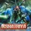SD (367) Kshatriya thumbnail 1