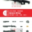 ชุดโมเดลปืนประกอบ ชุดที่ 5 (8 อัน) Gun Model Kit 5 thumbnail 10