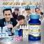 Newway by Active CollavitE 1000+ Collagen Tri Peptide คอลลาเจนจากปลาหิมะ thumbnail 4