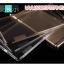 (385-053)เคสมือถือ Case Huawei P8 พรีเมี่ยมเคสนิ่มใสบางสไตล์ Nillkin Nature thumbnail 1