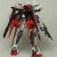 MG Aile Strike Gundam Ver. RM thumbnail 3