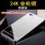 (025-138)เคสมือถือวีโว Vivo X5 Pro เคสกรอบโลหะพื้นหลังอะคริลิคเคลือบเงาทองคำ 24K thumbnail 10