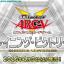 908 - Shining Victories [SHVI-JP] - Booster Pack (JA Ver.) thumbnail 7